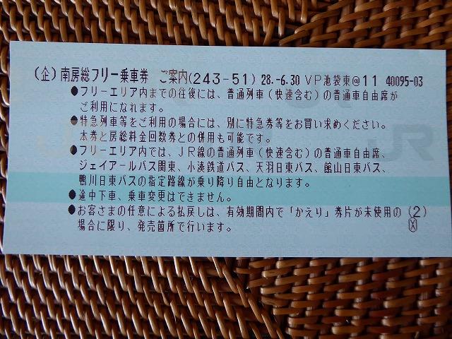 b0287088_1831017.jpg