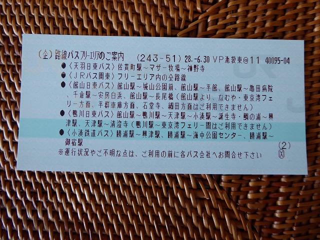 b0287088_1833735.jpg