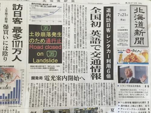7月21日(木) kenブログ ランクル ハマー アルファード_b0127002_2185665.jpg