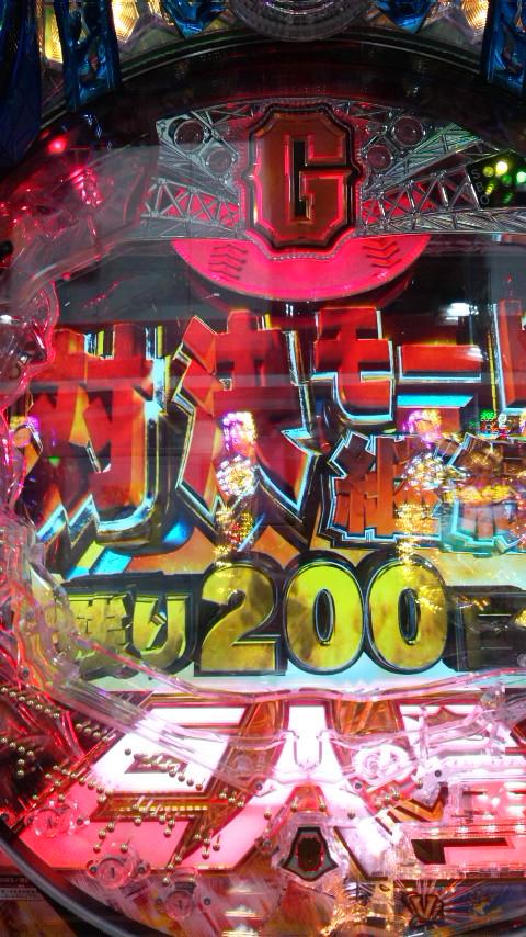 b0020017_213383.jpg