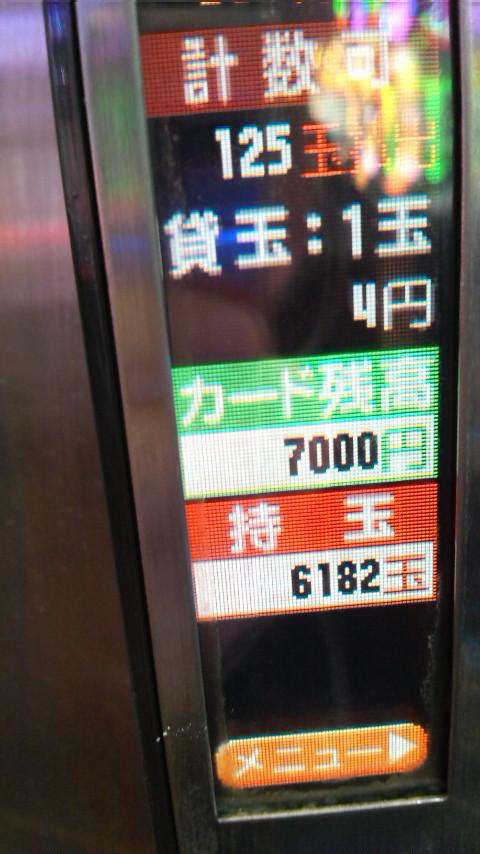 b0020017_2153118.jpg