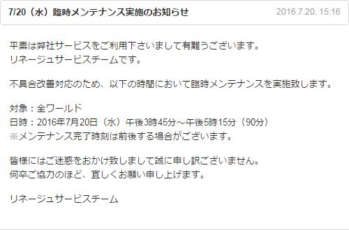 b0056117_05322402.jpg