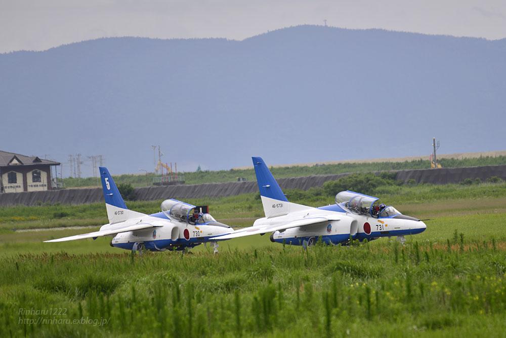 2016.7.21 航空自衛隊松島基地_f0250322_2214188.jpg