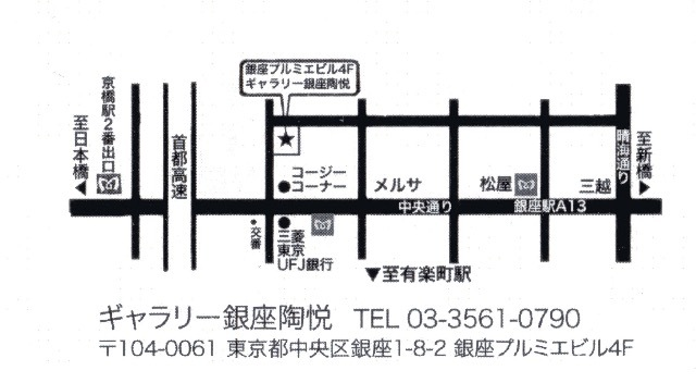 21日〜【水の庭】展、22日〜【かわいいもの展】に参加します。_a0137727_09430674.jpeg