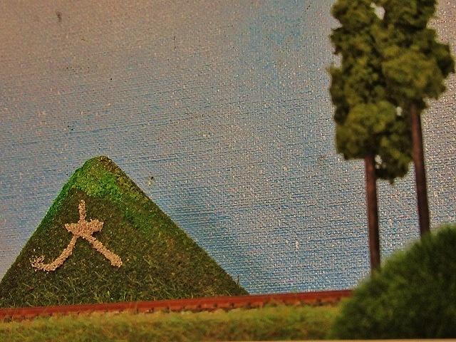盆ラマ 五山の送り火 「大文字」2点試作品_f0227828_15525430.jpg