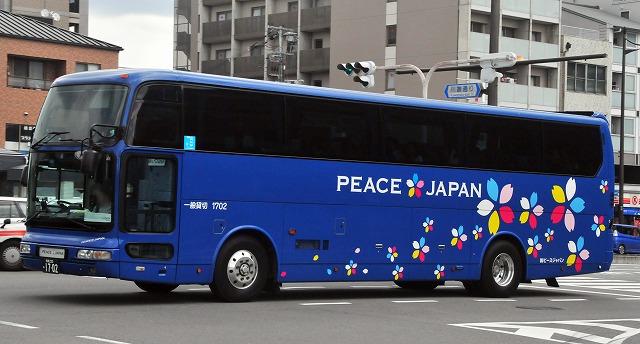 ピースジャパン~エアロクイーンⅡ  1702_a0164734_2320272.jpg