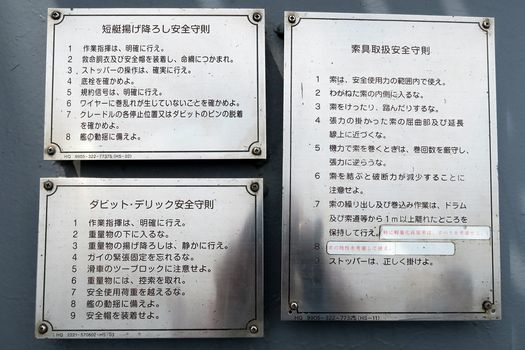 イージス艦こんごう 横須賀音楽隊_c0134734_15373274.jpg
