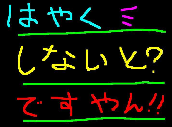 f0056935_10184893.jpg