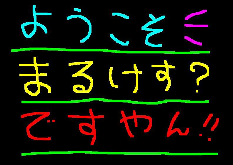 f0056935_19473722.jpg