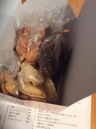 3種類のクッキー_b0346442_01251900.jpeg