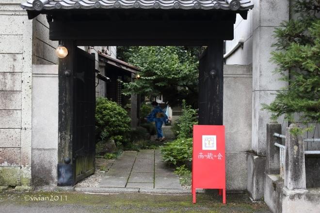南の蔵の会 ~2016夏~ in 四季桜_e0227942_19240663.jpg