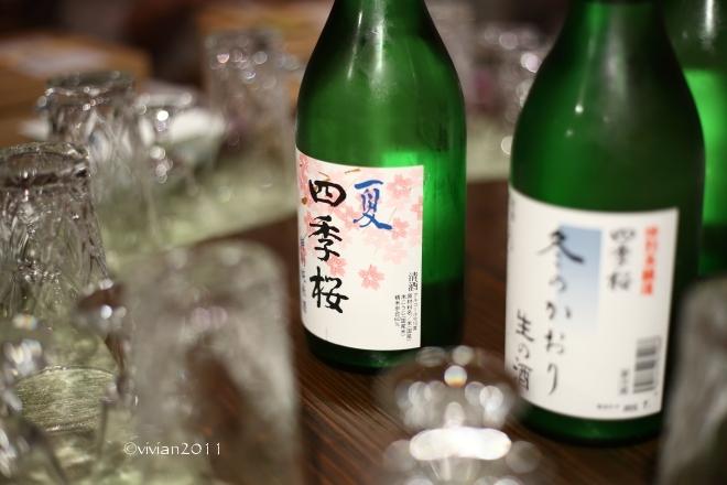 南の蔵の会 ~2016夏~ in 四季桜_e0227942_19474561.jpg