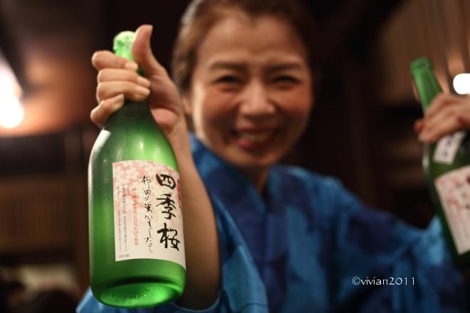 南の蔵の会 ~2016夏~ in 四季桜_e0227942_19542077.jpg