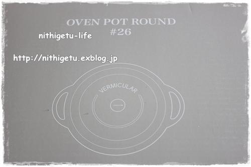 c0323244_10384103.jpg