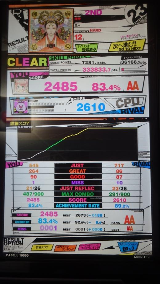 f0019846_216919.jpg