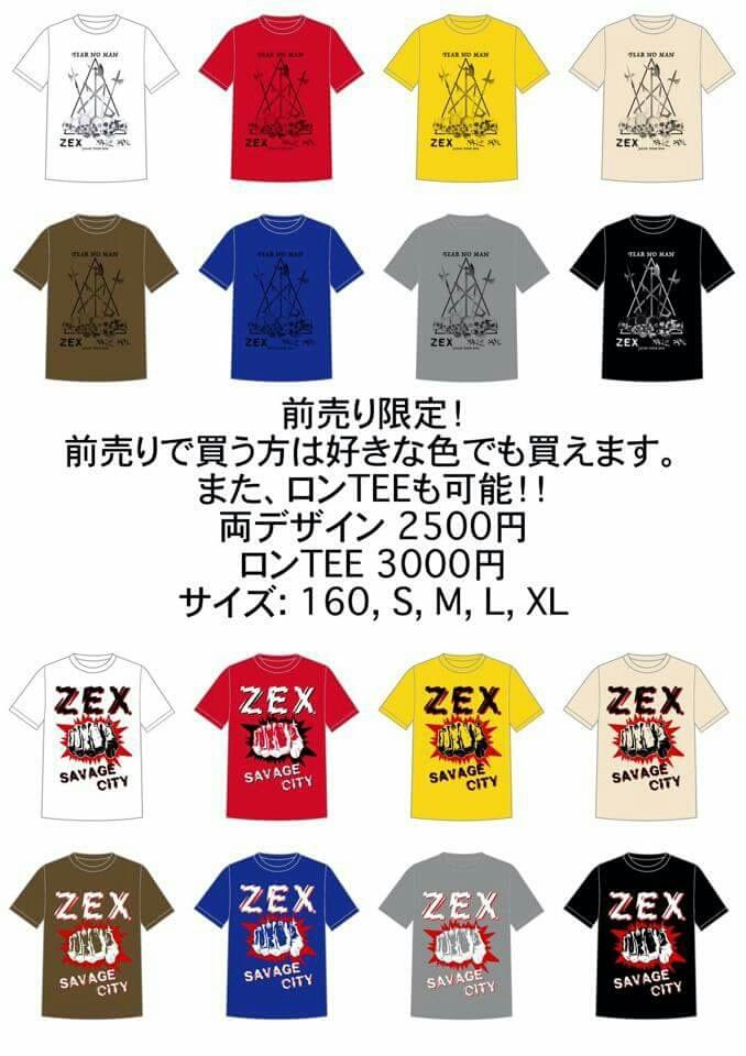 ZEX(CA) 前売り限定ツアーTシャツ発売‼_c0308247_23162394.jpg