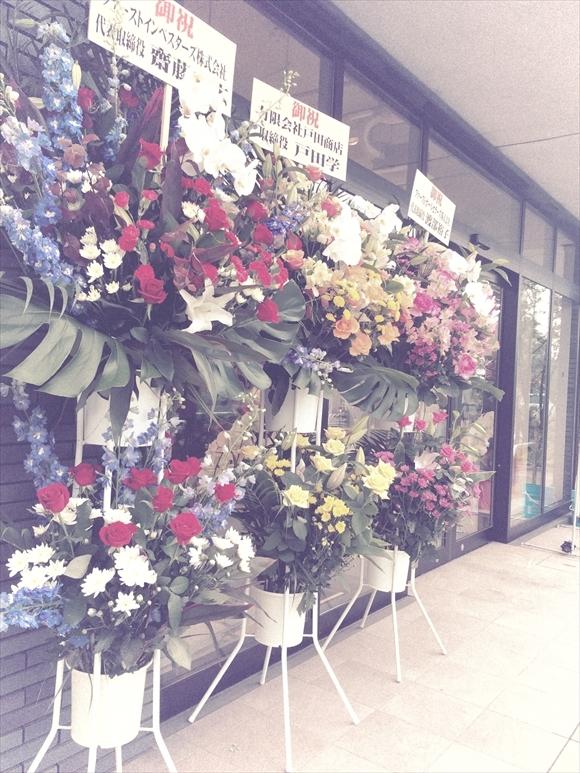 ◆ogawa  GLAND lodge  グランドロッジ新木場 オープン_b0008655_22315774.jpg