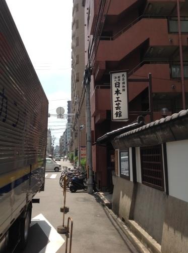 大阪 民藝と民族ツアーその1_b0153663_00033417.jpeg