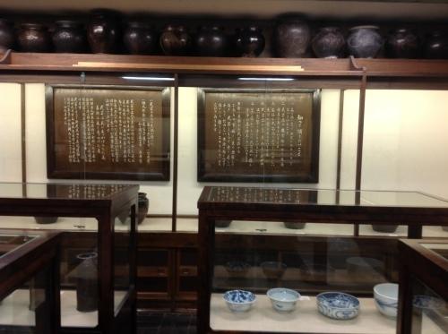 大阪 民藝と民族ツアーその1_b0153663_00035976.jpeg
