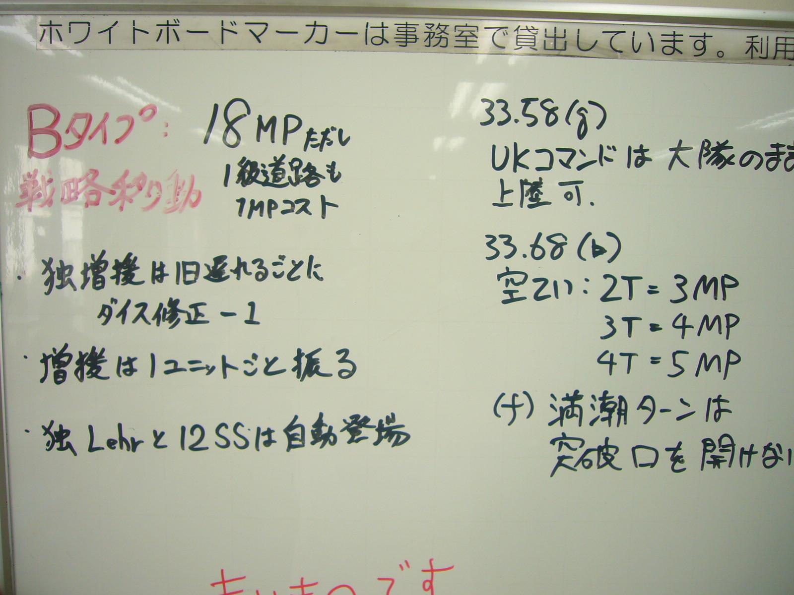 b0173672_00575050.jpg