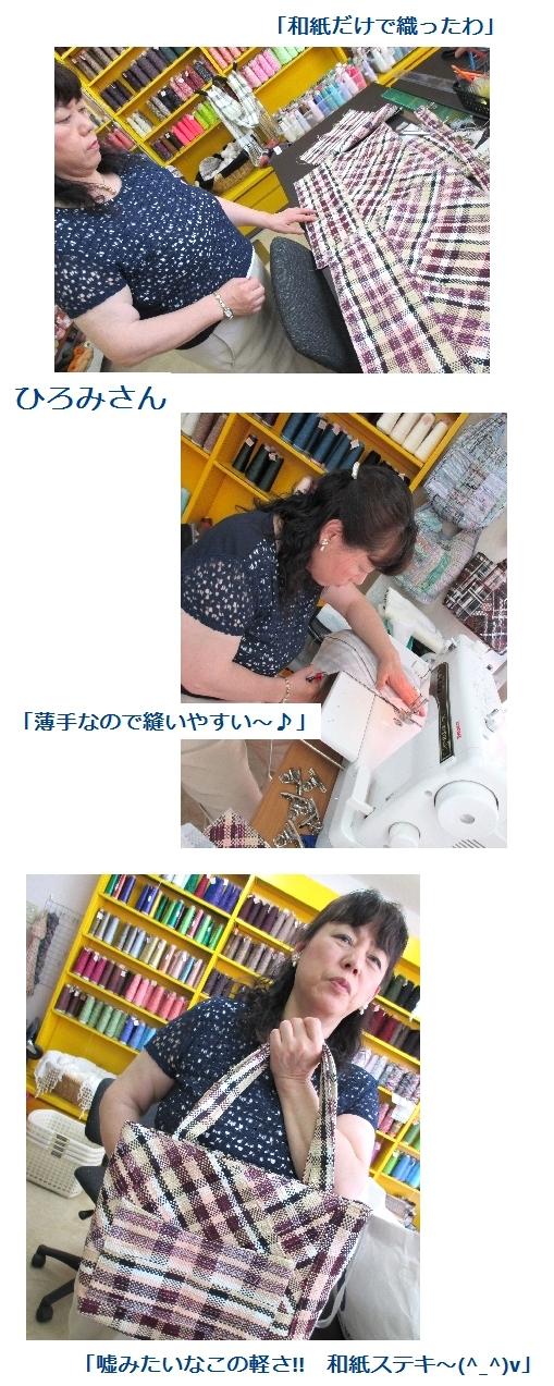 c0221884_1619746.jpg