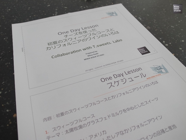 July 22, 2016 ワインとチーズのワンデイレッスン One Day Lesson for Wine & Cheese _a0307186_657254.jpg