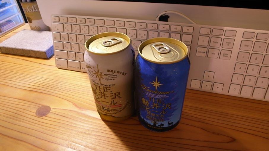 お土産ビール_b0061387_18312172.jpg