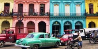Cuba ってみたいかも  (^_^)_f0039487_17315740.jpg