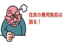 益田市政_e0128391_109059.jpg
