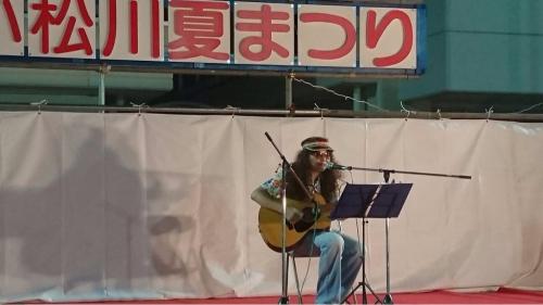 フォークシンガー小象 in小松川夏祭り_f0061797_00464791.jpg