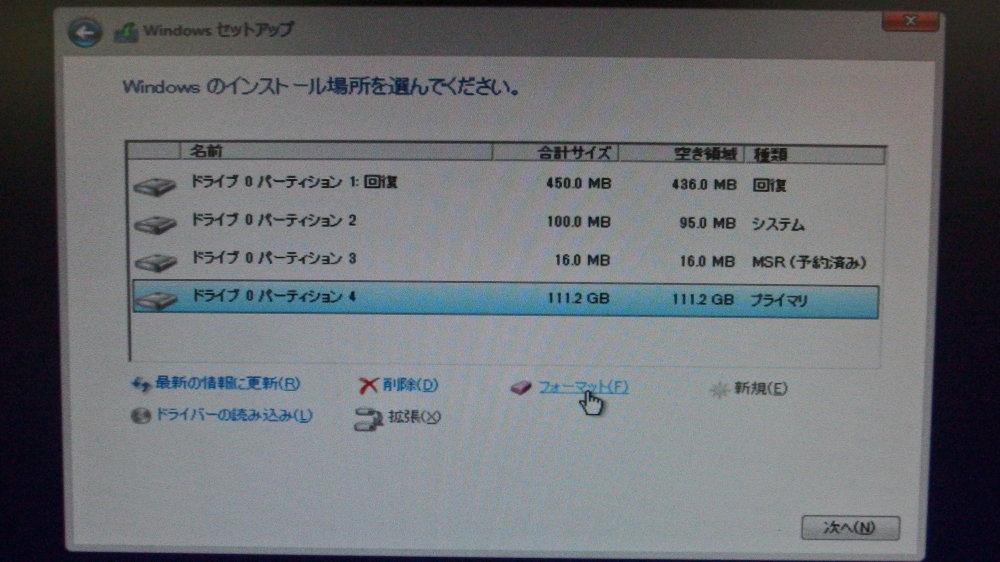 b0165802_7251413.jpg