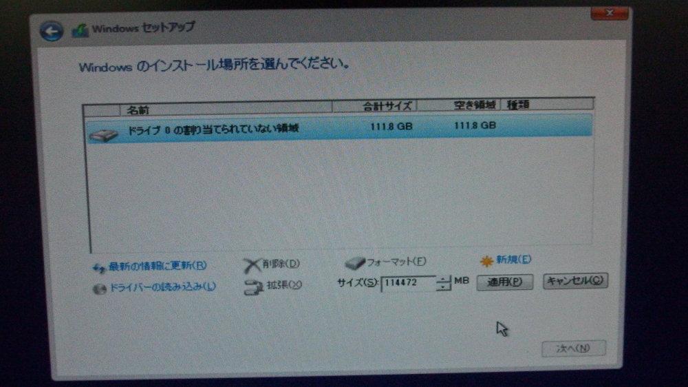 b0165802_725451.jpg