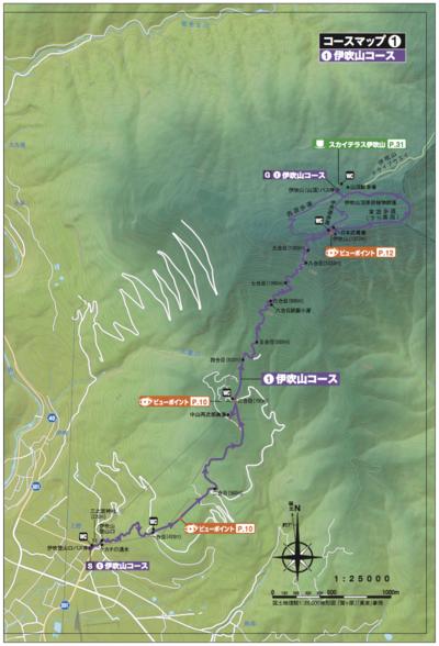「琵琶湖」の絶景を望む 近江の山歩き16選_c0141005_16271139.png
