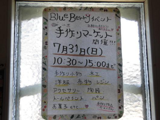 b0035611_19351246.jpg