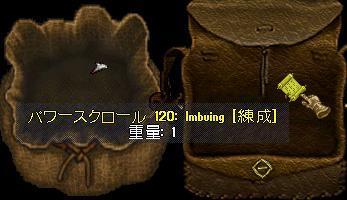c0325013_05402720.jpg