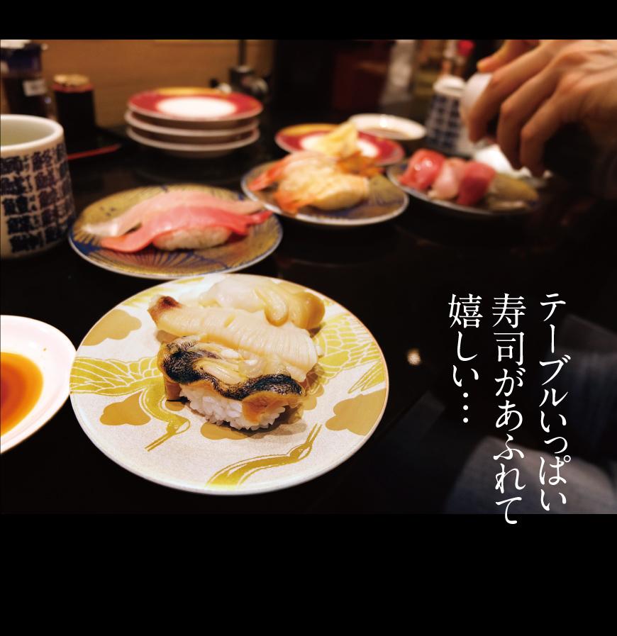 石神井公園『活美登利』行ってきたよ_a0358016_15323864.jpg
