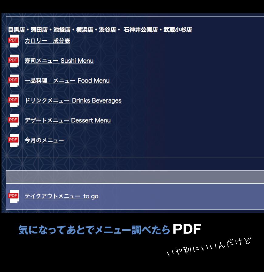 石神井公園『活美登利』行ってきたよ_a0358016_15330219.jpg