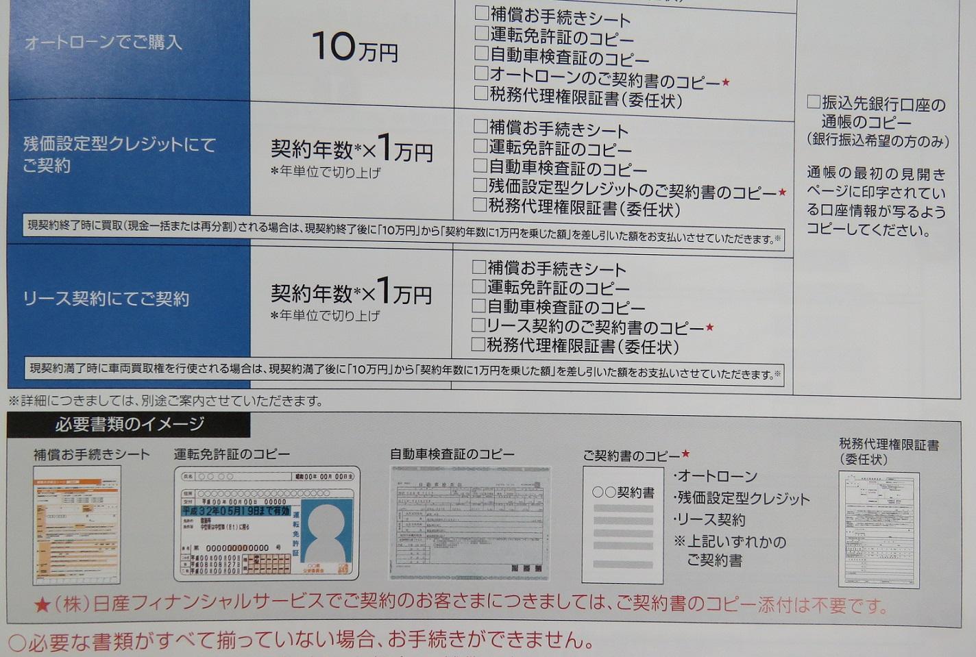 b0050935_16443587.jpg