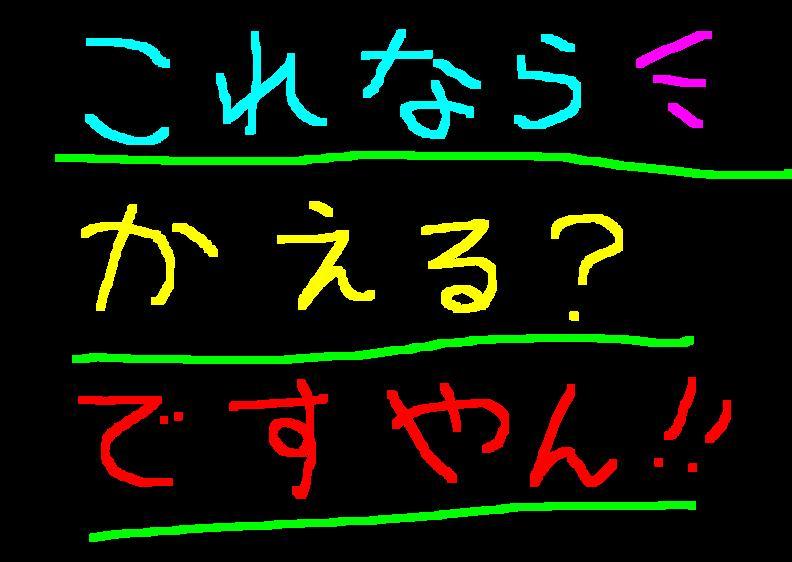 f0056935_959083.jpg