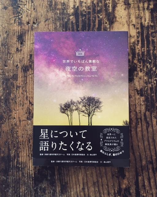 7月の「青と夜ノ空セレクト便」で送った本1_c0328441_14431620.jpg