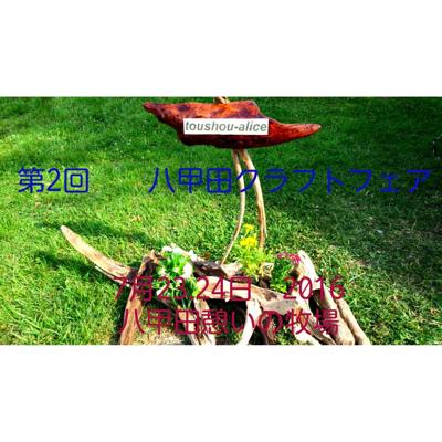 b0234545_18221701.jpg