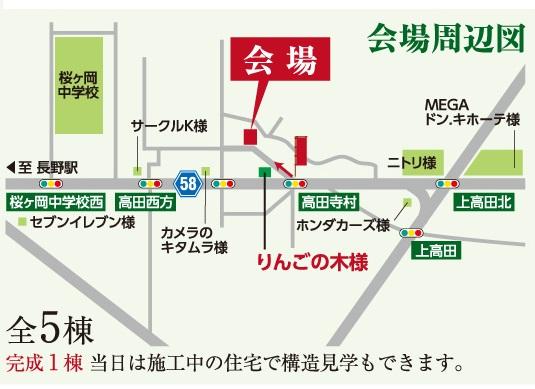 戸建賃貸住宅見学会_e0159249_11281062.jpg