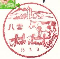 f0202151_19514636.jpg