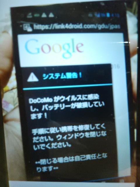 f0359751_04194364.jpg