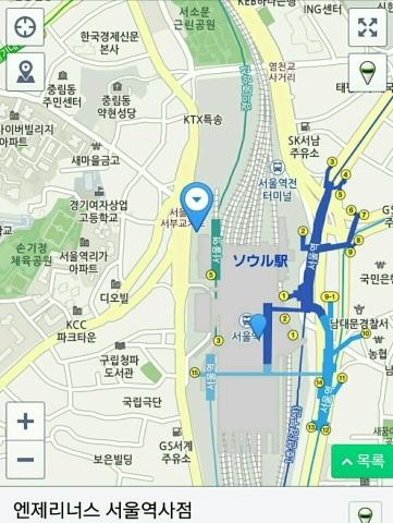ソウル駅 「Angel-in-us Coffee」でウマウマグレープフルーツティー_a0187658_07115285.jpg