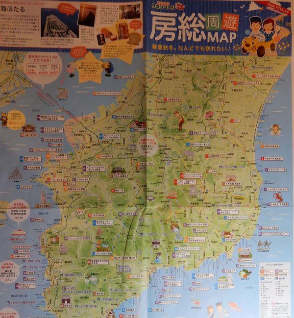 '16,7,23(土)千葉県を再発見!_f0060461_19142511.jpg