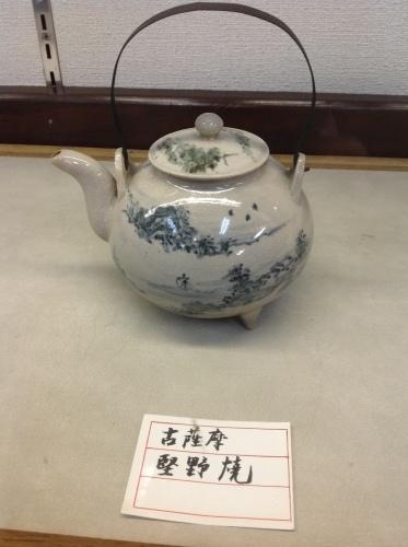 大阪 民藝と民族ツアーその1_b0153663_00570130.jpeg