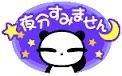 e0345868_22142691.jpg
