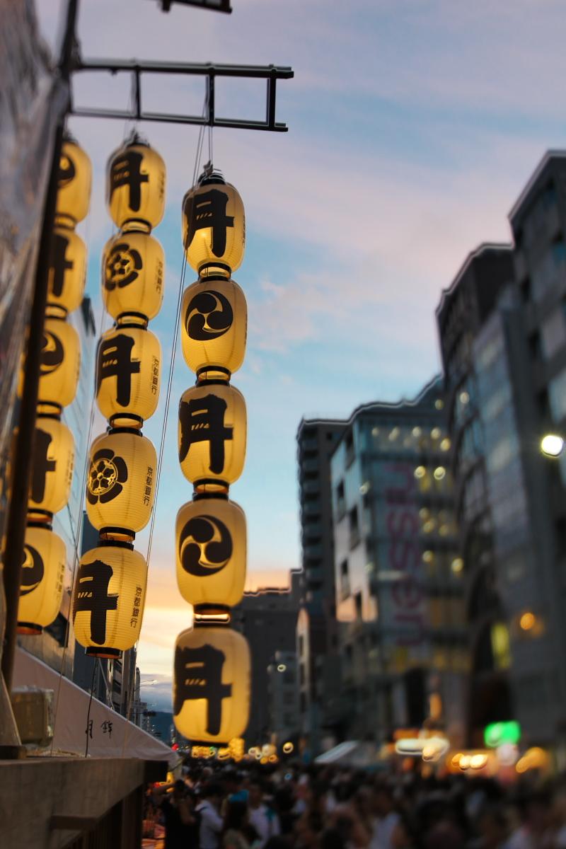 祇園祭り 2016_f0021869_012433.jpg