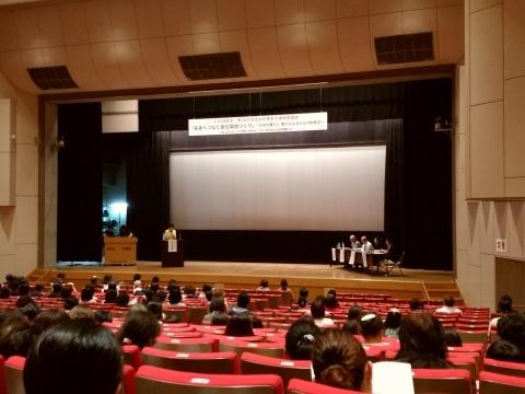全国女性建築士連絡協議会in奈良_d0237571_17394873.jpg